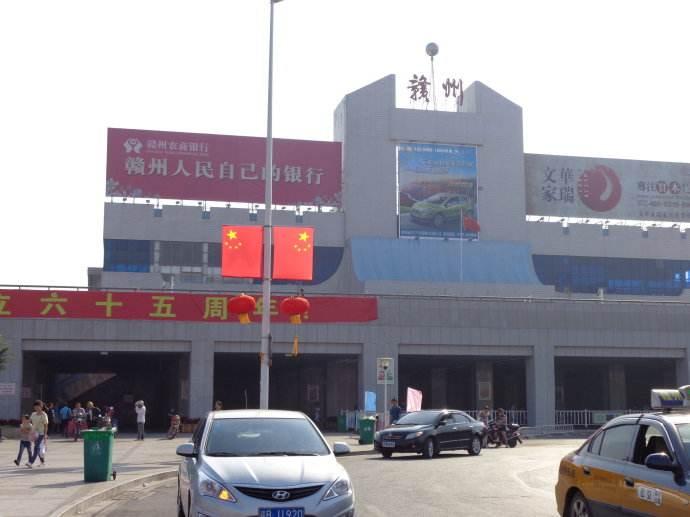 赣州火车站案例